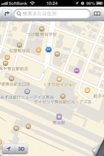 2012-09-21 10.34.35.jpg