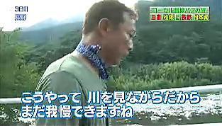 20120902011244.jpg
