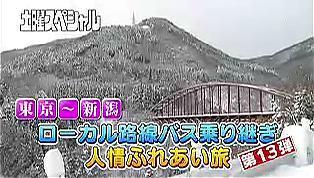 20130106002318.jpg
