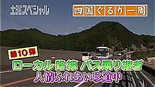bus10_01.jpg