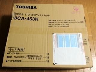 2012-08-02 20.45.07 HDR.jpg